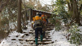 Hikers on Inariyama trail