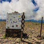 Mt. Ioudake summit