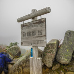 Mt. Kokushigatake summit