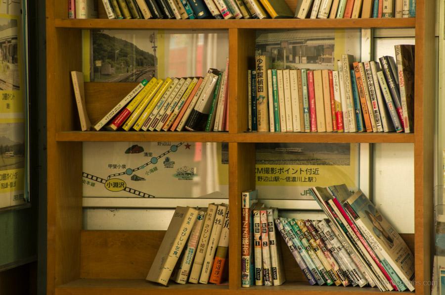 Literary titles bestowed of the years